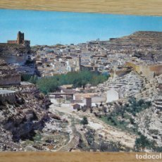 Postales: ALCALA DEL JUCAR - VISTA GENERAL. Lote 115491563