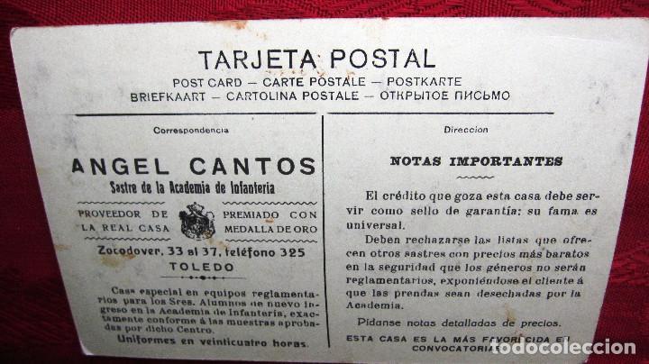 Postales: POSTAL TOLEDO: HERMITA DE NTRA.SRA. DE LA CABEZA. PROPAGANDA SASTRERIA ANGEL CANTOS CON FONDO VERDE - Foto 2 - 116469251