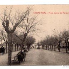 Postales: CIUDAD REAL.- PASEO CENTRAL DEL PARQUE GASSET. Lote 116751711
