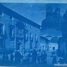 Postales: ALMANSA (ALBACETE). RARA PRUEBA DE LA EDITORIAL THOMAS, EN PAPEL Y COLOR CIÁN, PARA COMPROBAR LA... . Lote 117242539