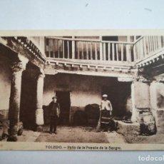 Postales: TOLEDO. PATIO DE LA POSADA DE LA SANGRE. PERIODO REPUBLICA.. Lote 117449691