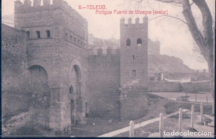 POSTAL TOLEDO 5 - ANTIGUA PUERTA DE VISAGRA - ARABE - GARRIDO - CASTAÑEIRA Y ALVAREZ - CYA (Postales - España - Castilla La Mancha Antigua (hasta 1939))