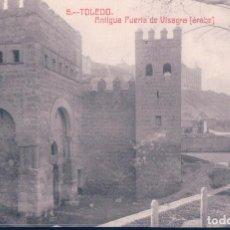 Cartes Postales: POSTAL TOLEDO 5 - ANTIGUA PUERTA DE VISAGRA - ARABE - GARRIDO - CASTAÑEIRA Y ALVAREZ - CYA. Lote 117606395