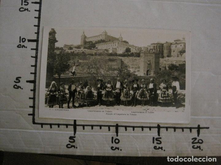 Postales: TOLEDO - LAGARTERA - LOTE 12 FOTOS - REVERSO BLANCO - POSTAL GIGANTE -VER FOTOS-(V-10.130) - Foto 8 - 118198919