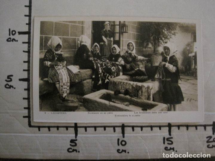 Postales: TOLEDO - LAGARTERA - LOTE 12 FOTOS - REVERSO BLANCO - POSTAL GIGANTE -VER FOTOS-(V-10.130) - Foto 11 - 118198919