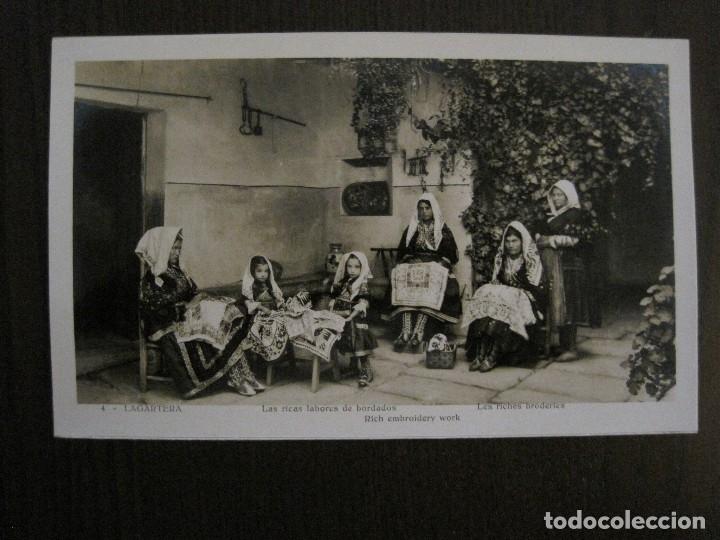 Postales: TOLEDO - LAGARTERA - LOTE 12 FOTOS - REVERSO BLANCO - POSTAL GIGANTE -VER FOTOS-(V-10.130) - Foto 15 - 118198919