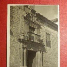 Postales: POSTAL - ESPAÑA - MÁLAGA - RONDA - CASA DEL MONODRAGÓN - PORTADA - LOTY - PALOMEQUE - SIN CIRCULAR. Lote 120365087