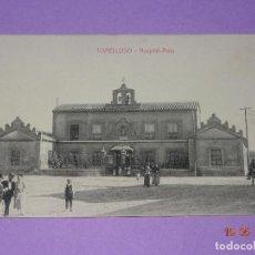 Postales: ANTIGUA TARJETA POSTAL DE TOMELLOSO CON HOSPITAL ASILO - FOT. L. SAUS (VANDERMAN) - AÑO 1930S.. Lote 121596115