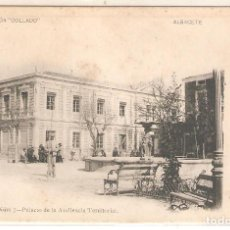 Postales: ALBACETE. PALACIO DE LA AUDIENCIA TERRITORIAL. COLECCIÓN COLLADO.. Lote 122132503