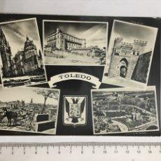 Cartes Postales: POSTAL. TOLEDO. ASPECTOS VARIOS. DOMÍNGUEZ. H. 1960?. Lote 122661382