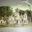Postales: POSTAL ALBACETE NUEVO PALACIO. Lote 124457795