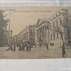 Postales: POSTAL MADRID - PALACIO DEL CONGRESO Y CARRERA DE SAN JERONIMO - FOT. LACOSTE - SIN CIRCULAR. Lote 126985255