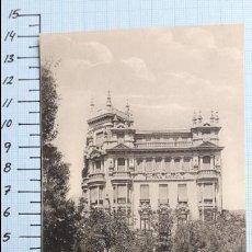 Postales: ALBACETE, JARDINES DEL PASEO DE ALFONSO XII. SIN CIRCULAR.. Lote 127546943