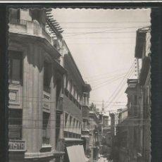Cartes Postales: TALAVERA DE LA REINA - CALLE DE SAN FRANCISCO - TOLEDO - P26155. Lote 127977363