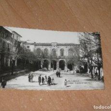 Postales: POSTAL DE ALCARAZ. Lote 128772599