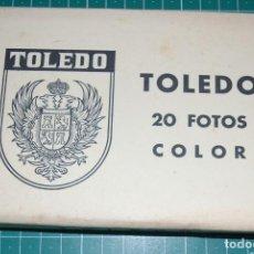 Postales: TOLEDO. CARPETILLA CON 20 POSTALES. Lote 130104499