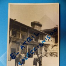 Postales: OROPESA, TOLEDO - VISTA - POSTAL FOTOGRAFICA. Lote 131520266
