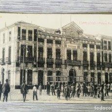 Postales: ANTIGUA Y BONITA POSTAL DE TOMELLOSO - PALACIO AYUNTAMIENTO - FOTO LUIS SAUS VANDERMAN - CIUDAD REAL. Lote 131831166