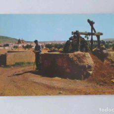 Postales: POSTAL MORAL DE CALATRAVA, CIUDAD REAL. Lote 132192194