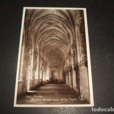 Postales: TOLEDO SAN JUAN DE LOS REYES CLAUSTRO. Lote 132270726