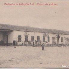 Postales: VALDEPEÑAS (CIUDAD REAL) - PANIFICADORA DE VALDEPEÑAS S.A. VISTA PARCIAL Y OFICINAS. Lote 132532162