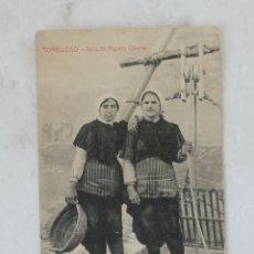 Postales: POSTAL TOMELLOSO (CIUDAD REAL).- TIPOS DE MUJERES OBRERAS - L. SAUS - SIN CIRCULAR. Lote 132607218
