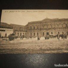Postales: ALCAZAR DE SAN JUAN CIUDAD REAL PLAZA Y CASINO PRINCIPAL ED. FABRICA DE POSTALES CASA REYES GRANADA. Lote 132719246