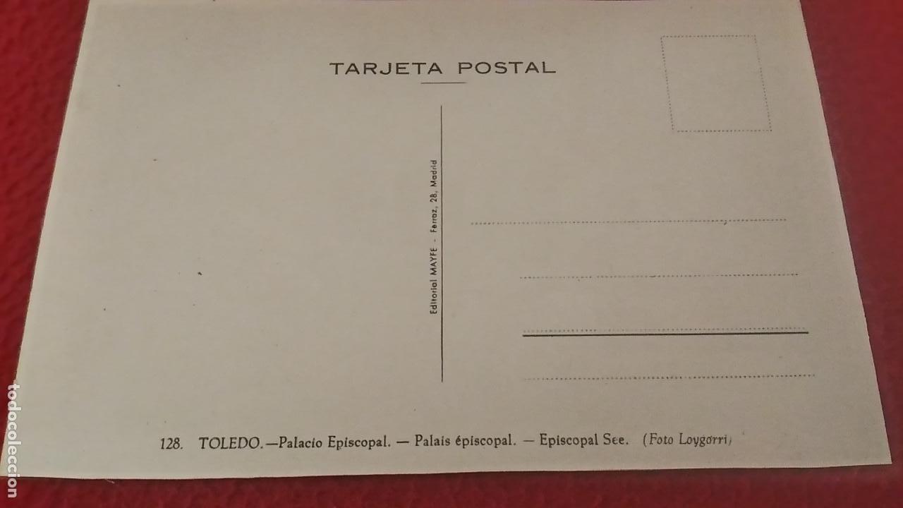 Postales: Postal antigua Toledo. Número 128. Palacio Episcopal. Editorial Mayfe. Sin circular - Foto 2 - 133268414