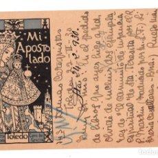 Postales: TOLEDO.- MI APOSTOLADO. CERRO DE GRACIA REVERSO SIN DIVIDIR. Lote 134827134