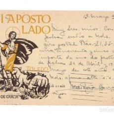 Postales: TOLEDO.- MI APOSTOLADO. CERRO DE GRACIA REVERSO SIN DIVIDIR. Lote 134827226