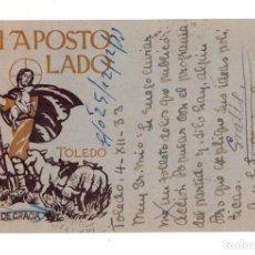 Postales: TOLEDO.- MI APOSTOLADO. CERRO DE GRACIA REVERSO SIN DIVIDIR. Lote 134837394