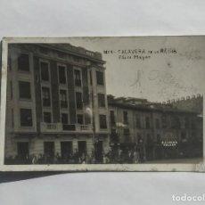 Postales: TOLEDO LOTE DE 3 POSTALES ANTIGUAS. Lote 135235718
