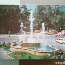 Postales: POSTAL CIUDAD REAL PARQUE GASSET - FUENTE LUMINOSA. Lote 136547582