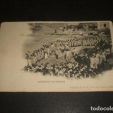 Postales: CONCURSO DE ESGRIMA MARCHAS DE LA ACADEMIA DE INFANTERIA DE TOLEDO 1907. Lote 139225930