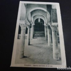 Postales: INTERIOR CRISTO DE LA LUZ, TOLEDO (CENSURA MILITAR MADRID 1940). Lote 139535318