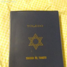 Postales: CARPETA 18 POSTALES SIGNAGOGA DE TOLEDO. Lote 140791470
