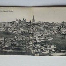 Postales: TOLEDO POSTAL DOBLE PANORÁMICA. Lote 140876358