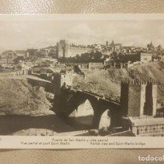Postales: POSTAL DE TOLEDO. VISTA PARCIAL Y PUENTE DE SAN MARTIN. ED. MANIPEL.. Lote 140951362