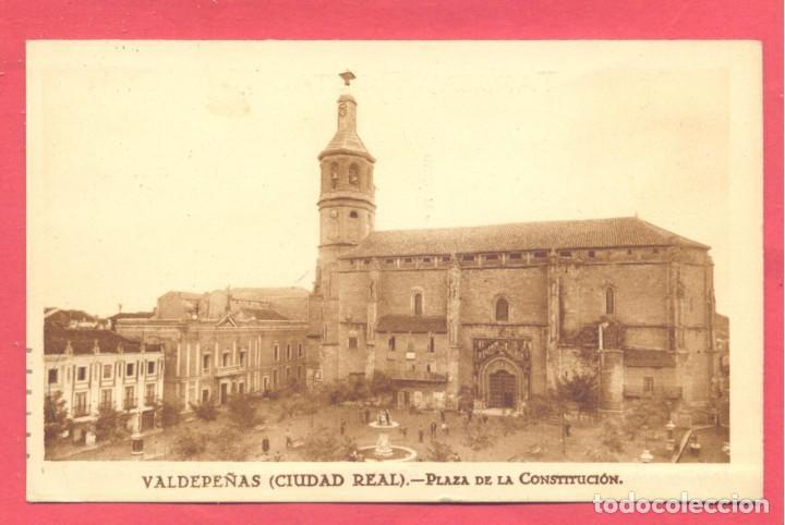 VALDEPEÑAS(C.R.) PLAZA DE LA CONSTITUCION CIRCULADA 1929 CON SELLO, REVERSO F.MESAS, VER FOTOS (Postales - España - Castilla La Mancha Antigua (hasta 1939))