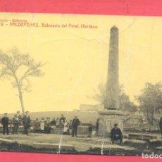Postales: VALDEPEÑAS(C.R.) 9-BALNEARIO DEL PERAL.OBELISCO-ALBI Y MERLO ED.CIRCULADA CON SELLO 1916 ,VER FOTOS. Lote 142360590