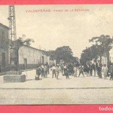 Postales: VALDEPEÑAS(C.R.) PASEO DE LA ESTACION, ESCRITA EN REVERSO, FOTOTIPIA CASTAÑEIRA Y ALVAREZ, VER FOTOS. Lote 142362406