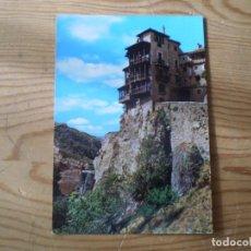 Postales: CUENCA CASAS COLGADAS GARCIA GARRABELLA 11 (SIN CIRCULAR). Lote 143144474