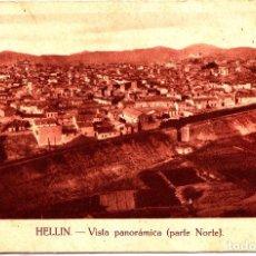 Postales: HELLIN (ALBACETE) - VISTA PANORAMICA ZONA NORTE. Lote 143555366