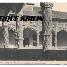 Postales: GUADALAJARA .- COLEGIO HUERFANAS , CLAUTROS .- EDICION CAMARILLO / THOMAS . Lote 146250286