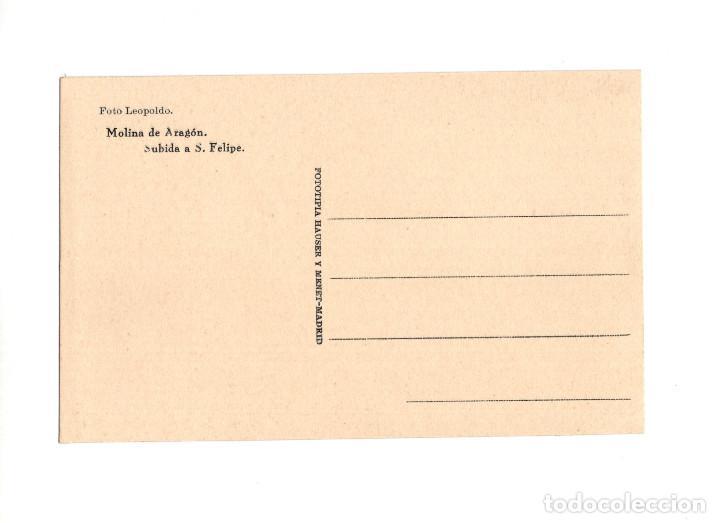 Postales: MOLINA DE ARAGÓN.(GUADALAJARA).- SUBIDA A SAN FELIPE - Foto 2 - 146433010