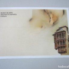 Postales: POSTAL CUENCA LA TARJETA DEL CORREO. Lote 146617854