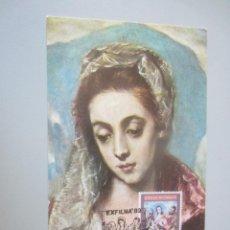 Postales: POSTAL TALAVERA DE LA REINA ( TOLEDO ). Lote 146618154