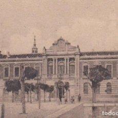 Postales: POSTAL ORIGINAL. DÉCADA 30. CIUDAD REAL. PALACIO DE LA DIPUTACIÓN PROVINCIAL. Nº 94. Lote 146735330