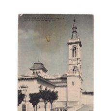 Postales: GUADALAJARA.- PALACIO Y CAPILLA DE LA DUQUESA DE SEVILLANO. Lote 147649266