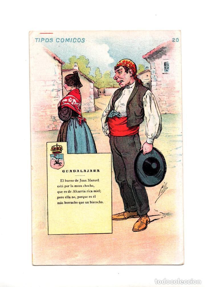 POSTAL SERIE CALLEJA TIPOS COMICOS Nº 20 GUADALAJARA (Postales - España - Castilla La Mancha Antigua (hasta 1939))